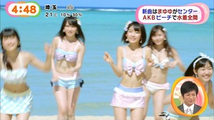 jp_wp-content_uploads_2014_04_140422e_0006