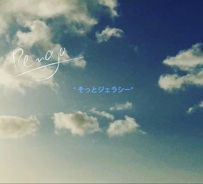 そっとジェラシーimage_insta
