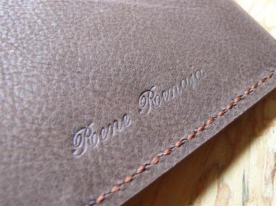 bookcover_br_stamp