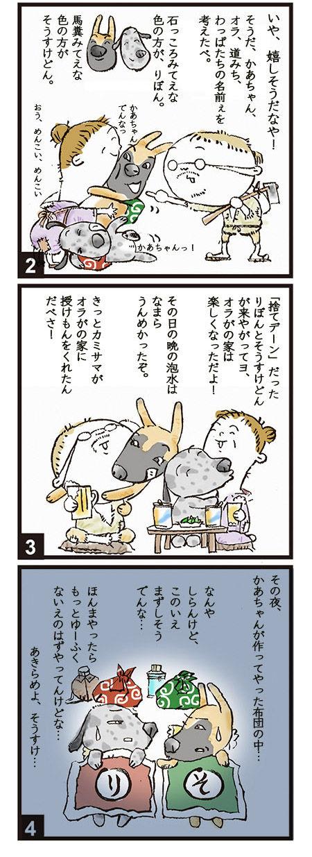 comic401_2