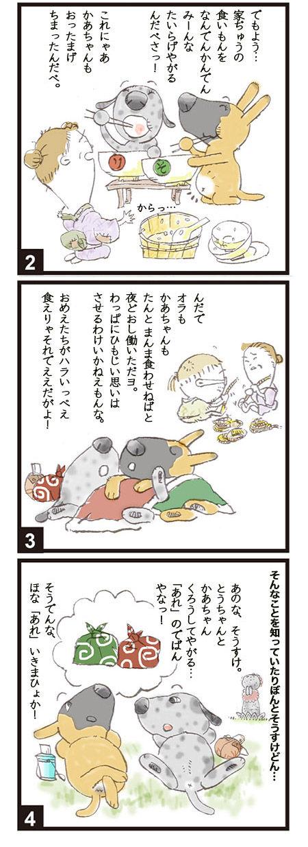 comic402_2