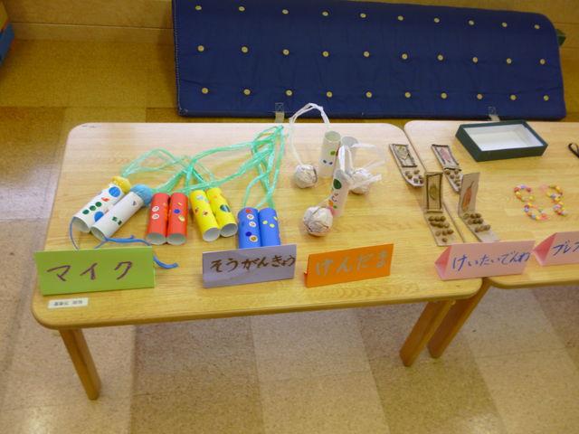 すべての講義 3歳児 教育 : 1歳児・2歳児さんの作った ...