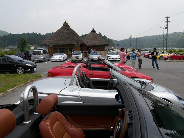 2009-06-14 025