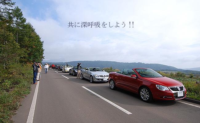 akikaru2007