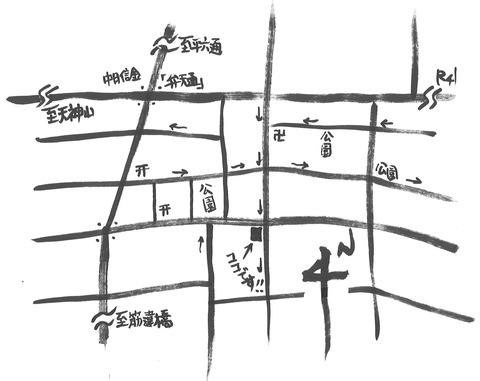 吉楽地図ブログ用