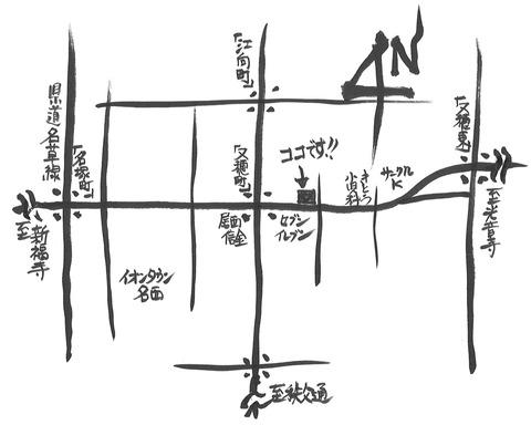 ukine地図ブログ