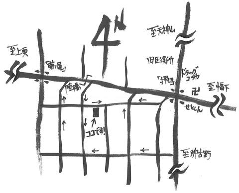 平野靴店地図ブログ用