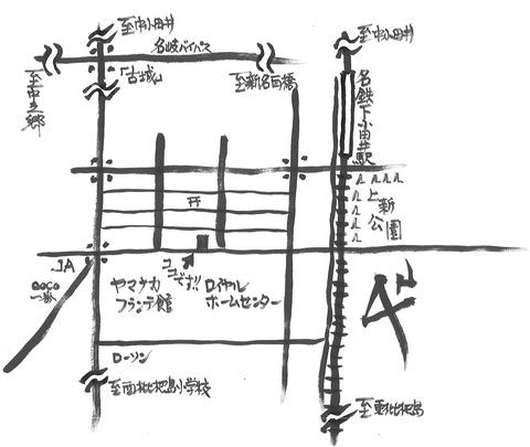 釜山キムチ地図ブログ用