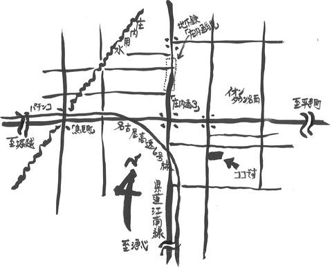カトスイ地図ブログ