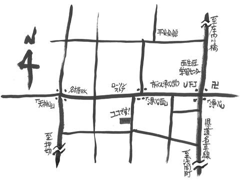 丸ちゃん地図ブログ用