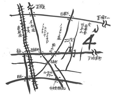 くし壱地図ブログ用
