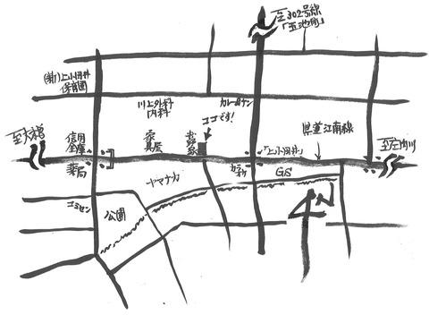 新香園地図ブログ用