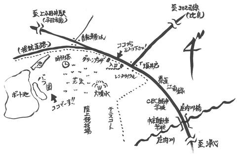 庄内緑地MAP1