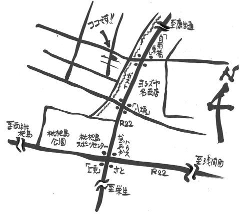 ズコットmap2