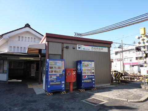 ★西枇杷島駅
