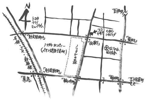 グナグナ地図ブログ用