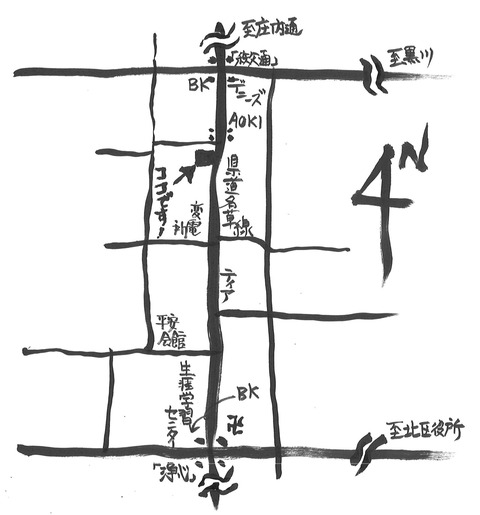 地図ブログ用