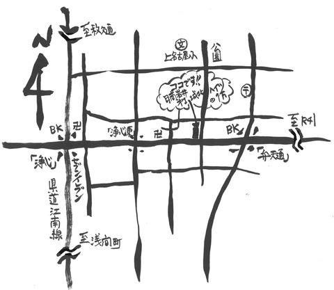 なかむら屋map2