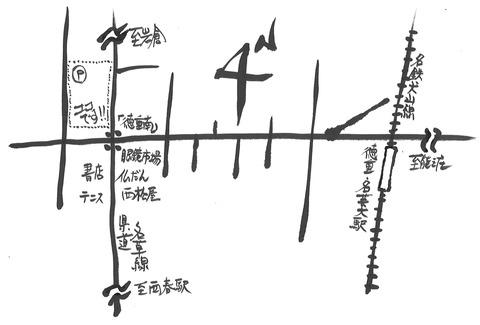 ヤマトヤさん地図ブログ
