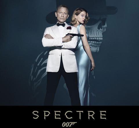 007-スペクター05