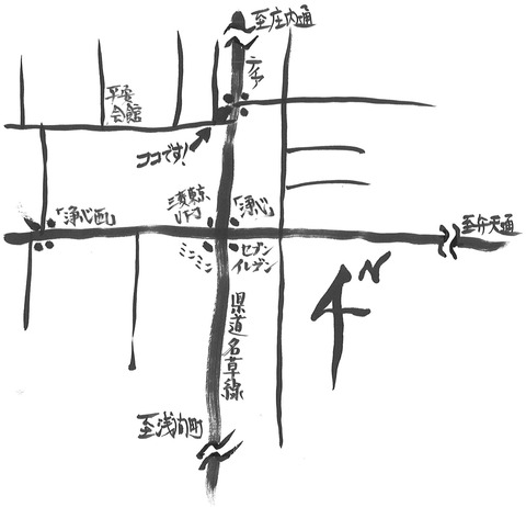 志さん地図ブログ