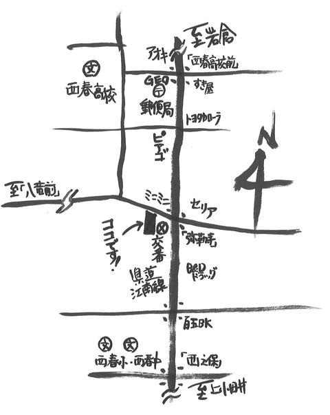 鉄板風土地図ブログ用