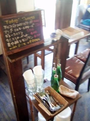MOIS CAFE