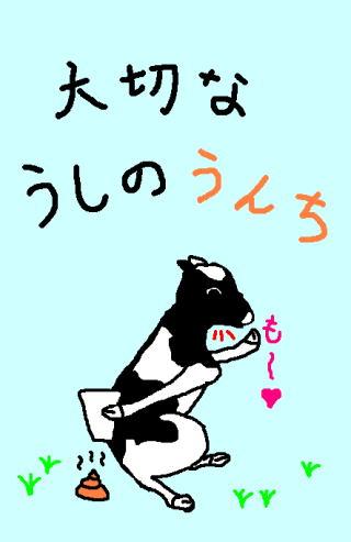 仏教を伝える奮闘記:2004年11月 - livedoor Blog(ブログ)