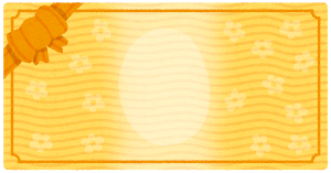 syouhinken_yellow