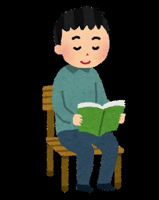 【俺の格言2】ちょっとかじった後にもう一回本を読め。