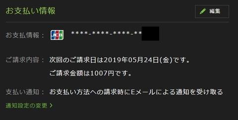WS000349