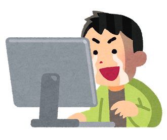 【2020年8月】totoBIGをネットで買えるサイト一覧