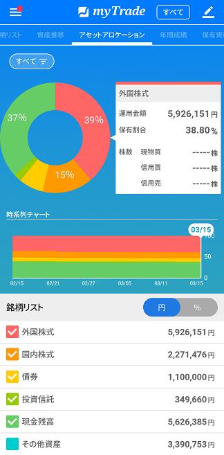 Screenshot_20190318_004707