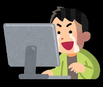 【大爆笑】TECL9枚、QQQ3枚、XLK9枚利益確定!