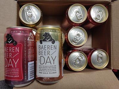 【2020年株主優待】オリックス(8591)より株主優待「岩手のクラフトビール」が届きました