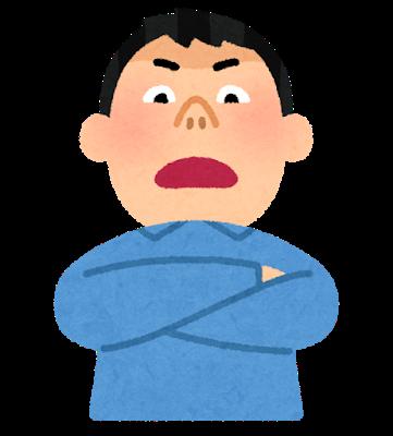 【ASD改善】顔の角度を意識して上げよう