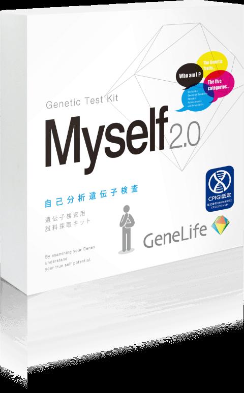 【GeneLife】投資に着目した自分の遺伝子の解析【Myself2.0】