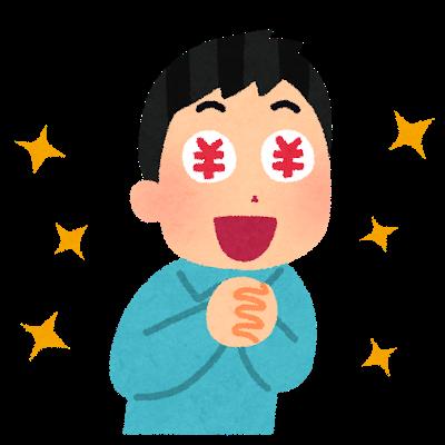 2018年 米国株式配当まとめ(6万円オーバー)