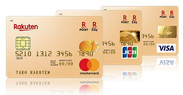 楽天市場で年10万以上使うなら『楽天ゴールドカード』に切り替えた方がオトク