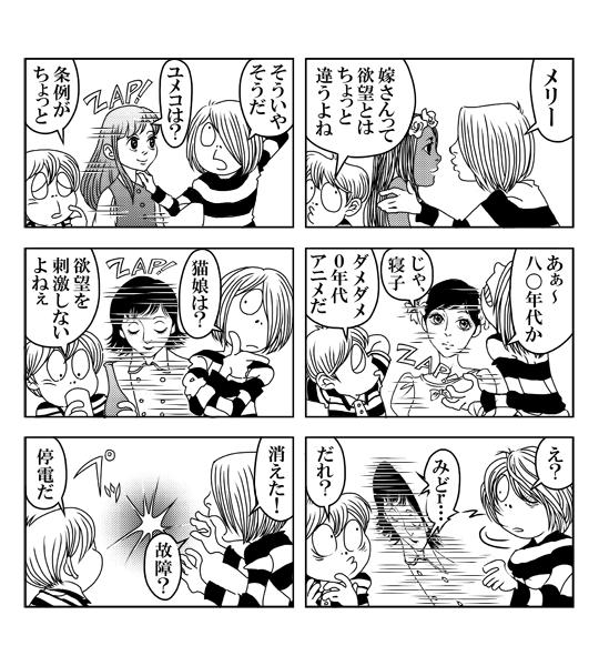 reni-02