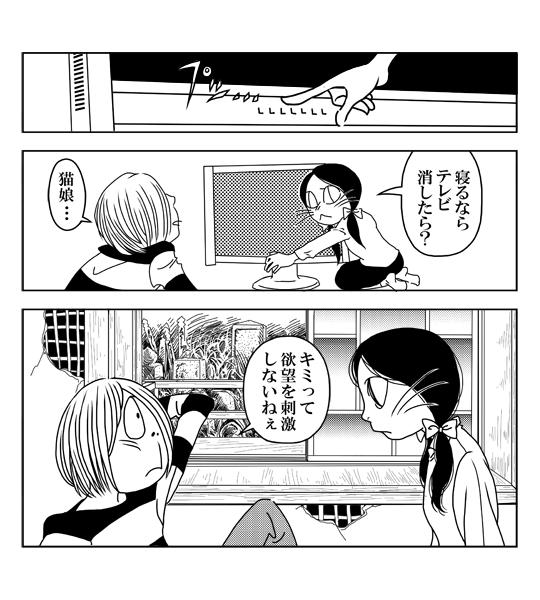 reni-04