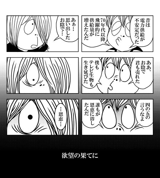 reni-03