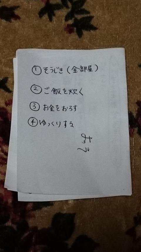 DSC_3239