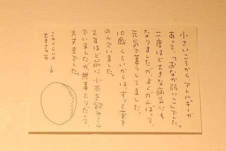 IMG_6380