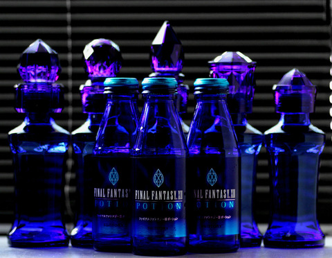 1280px-Final_Fantasy_XII_Potions