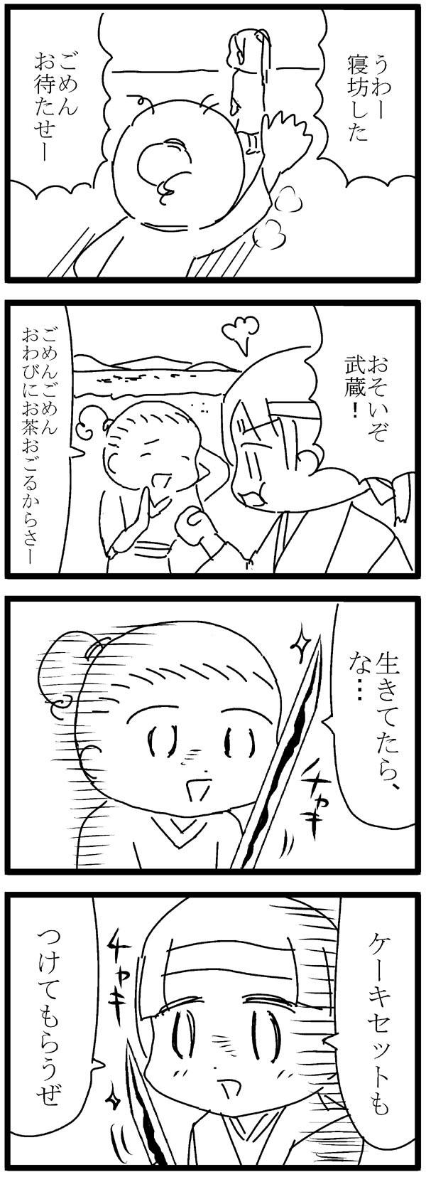 3f1ace11.jpg