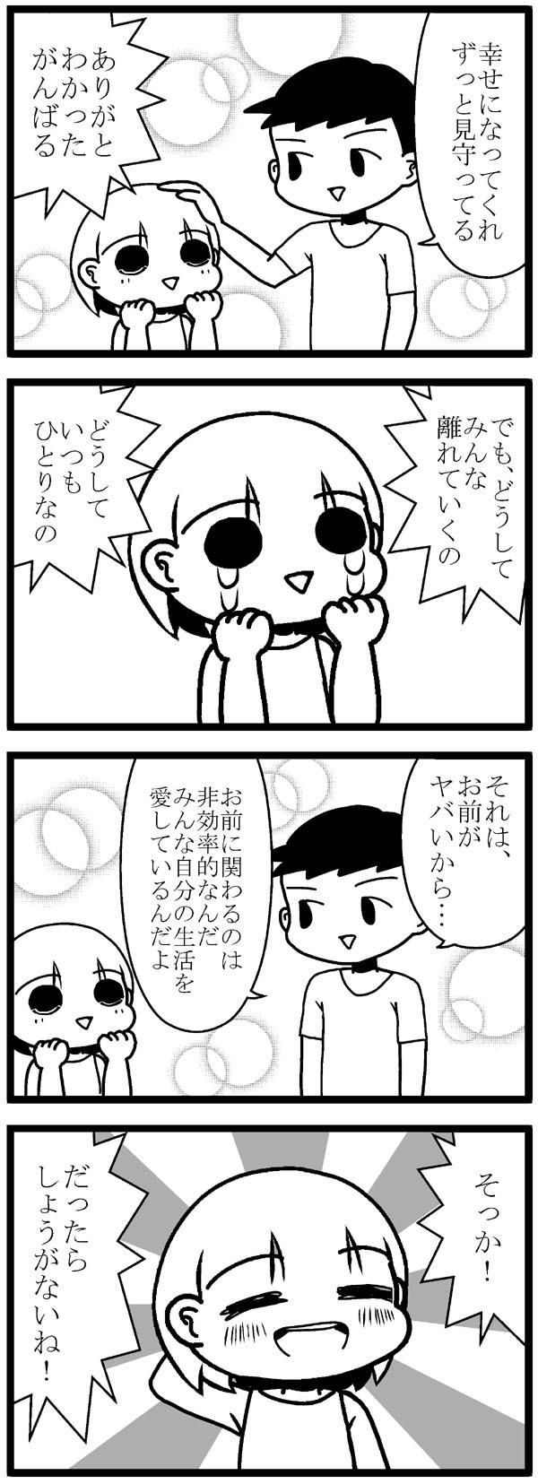 639eaf22.jpg