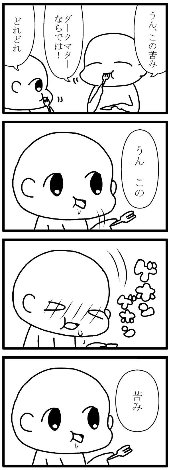 667d8bc0.jpg