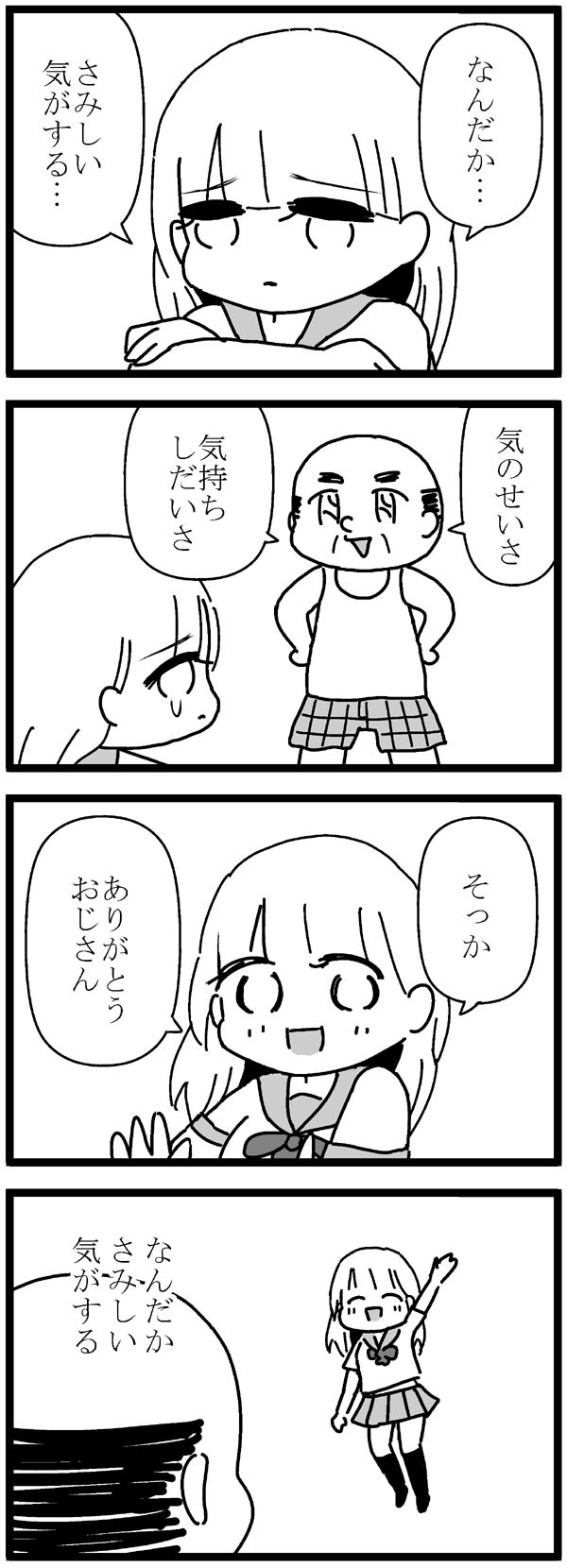 6fdbbee1.jpg