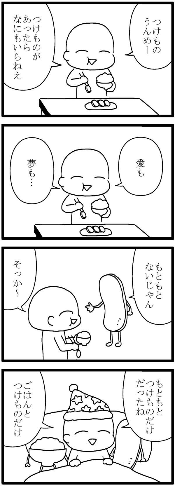 9ef9a36e.jpg